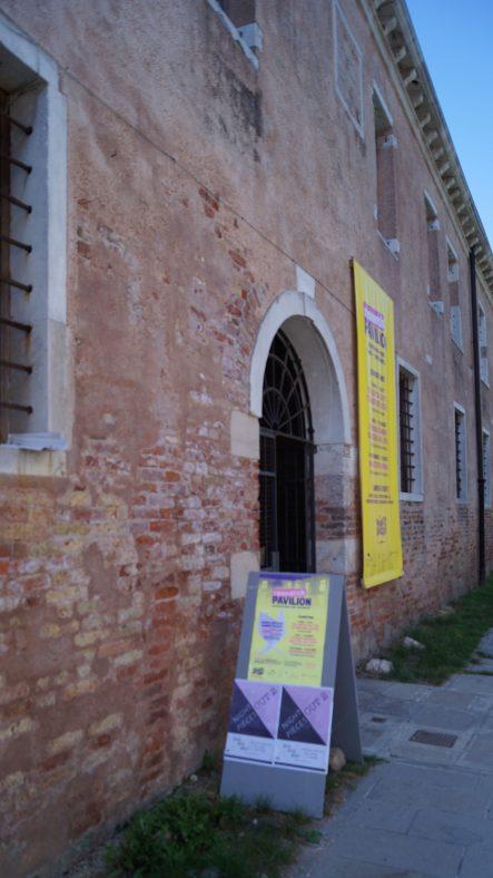 pavilion-entrance_1